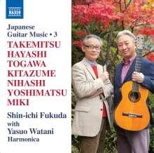 Japanese Guitar Music Vol.3, CD