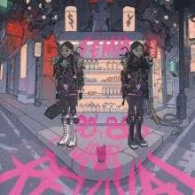 Femm: 80s/90s J-Pop Revival, CD