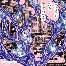 Even A Tree Can Shed Tears: Japanese Folk & Rock 3, 2 LPs