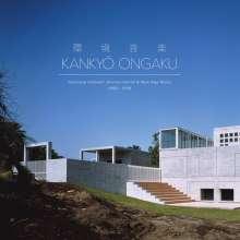 Kankyo Ongaku: Japanese Ambient 1980-1990, 3 LPs
