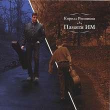 Kirill Repnikov: Pamiati Im, CD