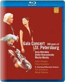Anna Netrebko & Dmitri Hvorstovsky - St.Petersburg Gala, Blu-ray Disc