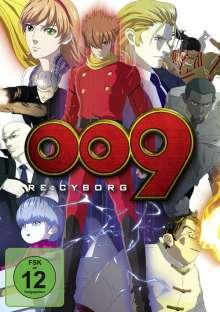 009 Re: Cyborg, DVD