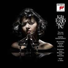 Khatia Buniatishvili - Kaleidoscope, CD