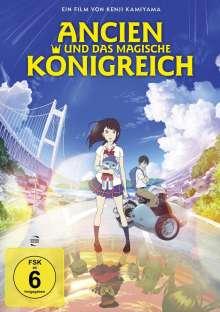 Ancien und das magische Königreich, DVD