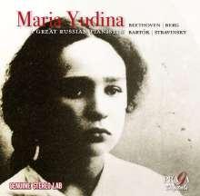 Maria Yudina - Great Russian Pianists, CD