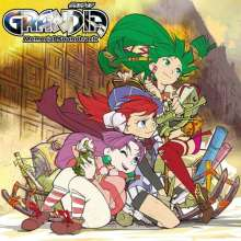 Noriyuki OST/Iwadare: Filmmusik: Grandia (Complete Soundtrack) (5CD Boxset), 5 CDs