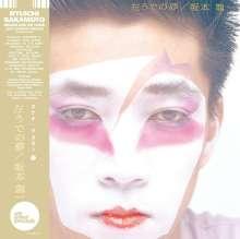 Ryuichi Sakamoto (geb. 1952): Hidari Ude No Yume (Reissue) (remastered) (Limited Edition), LP