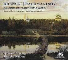 Sergej Rachmaninoff (1873-1943): Streichquartette Nr.1 & 2, CD