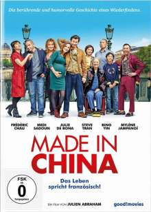 Made in China, DVD
