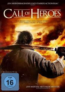 Call of Heroes, DVD