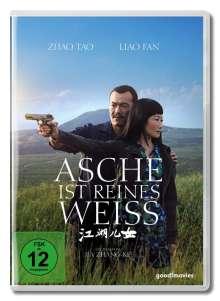 Asche ist reines Weiss, DVD