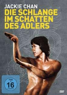 Die Schlange im Schatten des Adlers, DVD