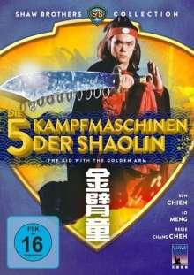 Die 5 Kampfmaschinen der Shaolin, DVD