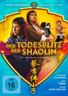 Der Todesblitz der Shaolin, DVD