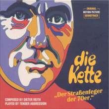 Dieter Reith (1938-2020): Filmmusik: Die Kette: Die Straßenfeger der 70er, 2 LPs