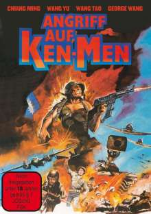 Angriff auf Ken-Men, DVD
