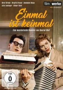 Einmal ist keinmal (1955), DVD