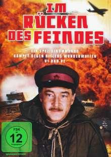 Im Rücken des Feindes, DVD
