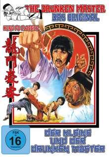 Der Kleine und der Drunken Master, DVD