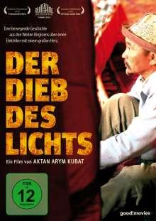 Der Dieb des Lichts, DVD