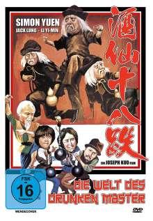 Die Welt des Drunken Master, DVD