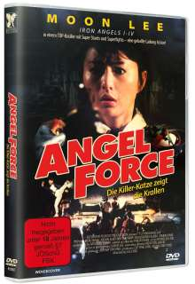 Angel Force, DVD
