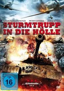 Sturmtrupp in die Hölle, DVD