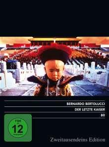 Der letzte Kaiser, DVD