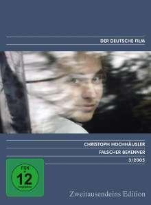 Falscher Bekenner, DVD