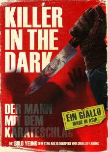 Killer in the Dark, DVD