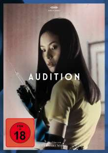 Audition, DVD