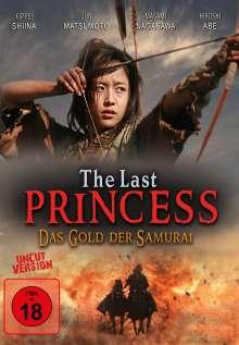 The Last Princess, DVD