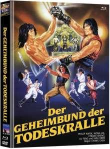 Der Geheimbund der Todeskralle (Blu-ray & DVD im Mediabook), 1 Blu-ray Disc und 1 DVD