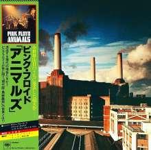 Pink Floyd: Animals (Digisleeve), CD