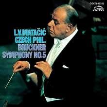 Anton Bruckner (1824-1896): Symphonie Nr.5 (Ultra High Quality CD), 2 CDs