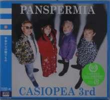 Casiopea: Pamspermia (Blu-Spec CD2) (40 Years Anniversary), 1 CD und 1 DVD