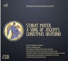 Hilarion Alfeyev (geb. 1966): Weihnachtsoratorium, 2 CDs