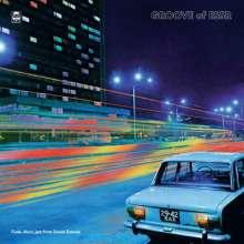 Groove of ESSR, CD