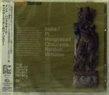 Hariprasad Chaurasia: India: Bansuri Of Hariprasad..., CD