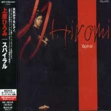 Hiromi (geb. 1979): Spiral +1, CD