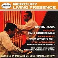 Byron Janis, Klavier, CD