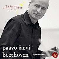 Ludwig van Beethoven (1770-1827): Symphonie Nr.9, Super Audio CD