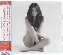 Selena Gomez: Revival (Deluxe Edition) (Japan-Version), 1 CD und 1 DVD