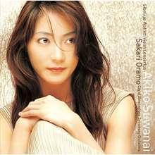 Akiko Suwanai spielt Violinkonzerte (SHM-CD), CD