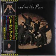 Paul McCartney (geb. 1942): Band On The Run (remaster) (180g) (Limited-Edition), LP