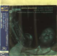 Hank Mobley (1930-1986): Soul Station (UHQCD) (Reissue) (Limited-Edition), CD