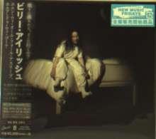 Billie Eilish: When We All Fall Asleep, Where Do We Go? (Digipack), CD