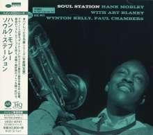 Hank Mobley (1930-1986): Soul Station (UHQ-CD/MQA-CD), CD