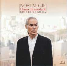 Iiyoshi Shomura - Nostalgie (Ultimate High Quality CD), CD